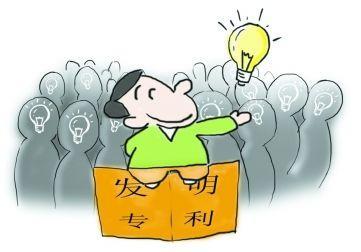 實用新型專利申請流程