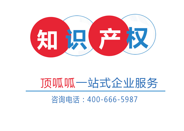商标专利交易网站