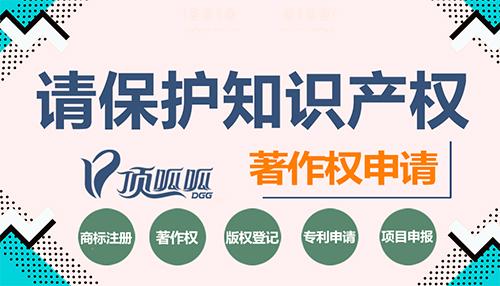 商标專利交易网站